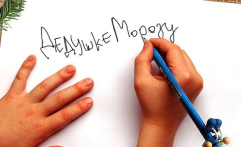 dedy_morozy