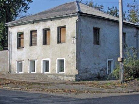 dom-kolduna