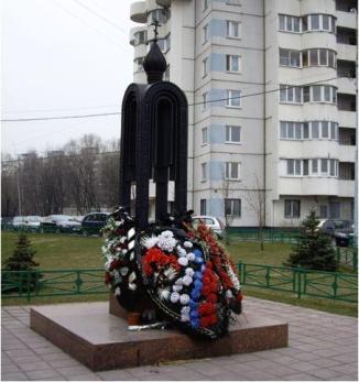 gyrianov2