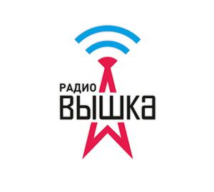 radio-vyshka-300x270